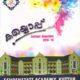 Kuttur College